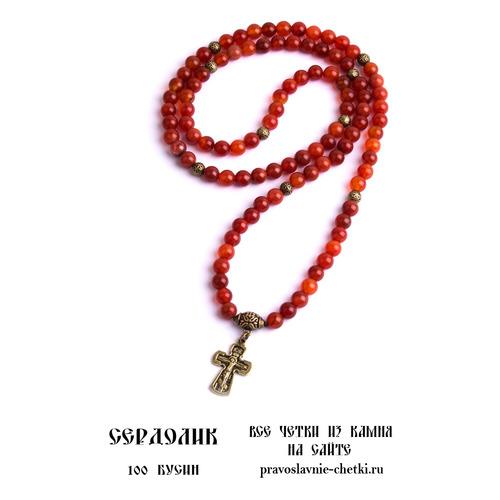 Православные четки из Сердолика на 100 зерен (с крестом) (фото, вид 3)