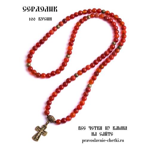 Православные четки из Сердолика на 100 зерен (с крестом) (фото, вид 4)