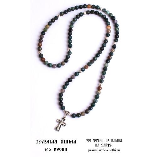 Православные четки из Яшмы Зеленой на 100 зерен (с крестом) (фото, вид 1)