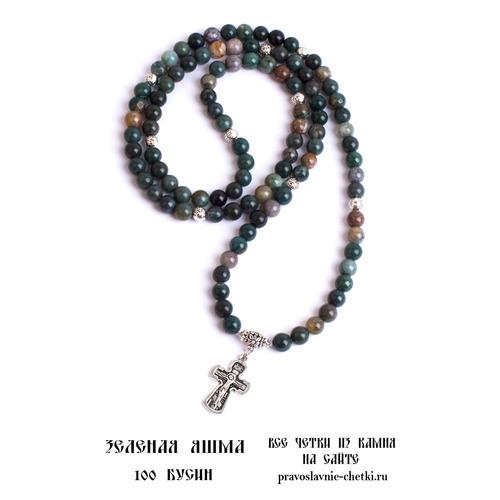 Православные четки из Яшмы Зеленой на 100 зерен (с крестом) (фото, вид 3)