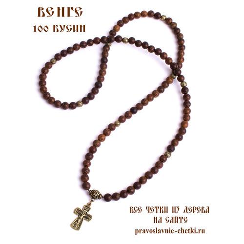 Православные четки из венге на 100 зерен (с крестом) (фото, вид 1)
