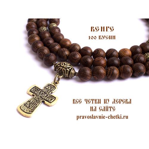 Православные четки из венге на 100 зерен (с крестом) (фото, вид 2)