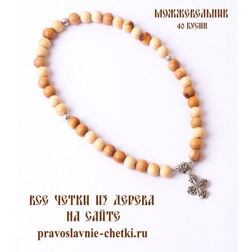Православные четки из можжевельника на 40 бусин (с крестом) (фото, вид 1)