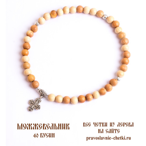 Православные четки из можжевельника на 40 бусин (с крестом) (фото, вид 2)