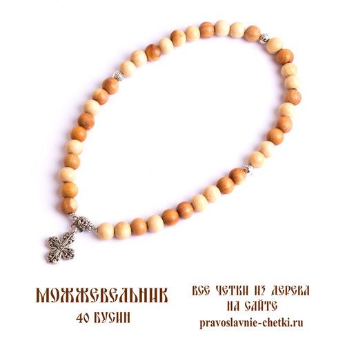 Православные четки из можжевельника на 40 бусин (с крестом) (фото, вид 3)