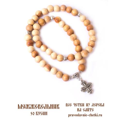 Православные четки из можжевельника на 50 бусин (с крестом) (фото, вид 3)