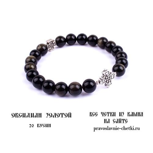 Православные четки из Обсидиана Золотого на 20 зерен (круг) (фото, вид 1)