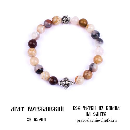 Православные четки из Агата Ботсванского на 20 зерен (круг) (фото, вид 2)
