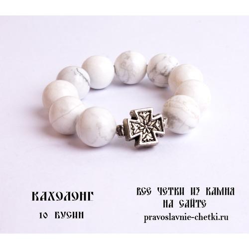 Православные четки из Турквенита на 10 зерен (перстные) (фото, вид 1)