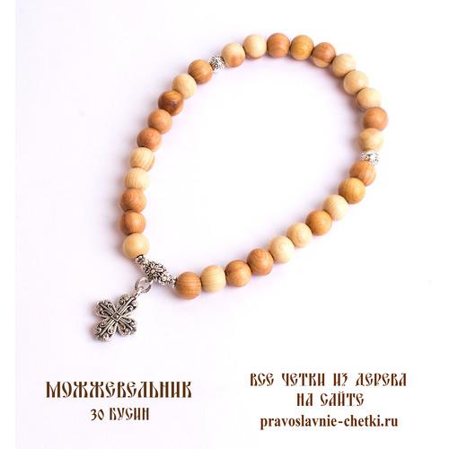Православные четки из можжевельника на 30 бусин (с крестом) (фото, вид 1)