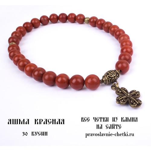 Православные четки из Яшмы Красной на 30 зерен (с крестом) (фото, вид 2)