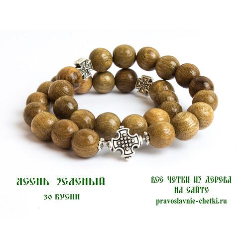 Православные четки из ясеня зеленого на 30 зерен (круг) (фото, вид 1)