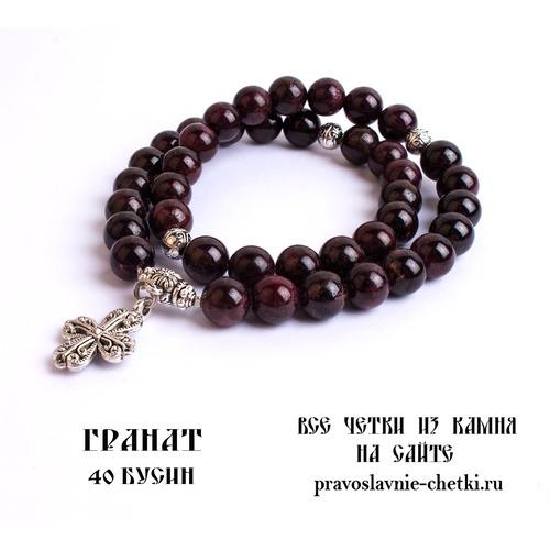 Православные четки из Граната на 40 зерен (с крестом) d=10 (фото, вид 1)