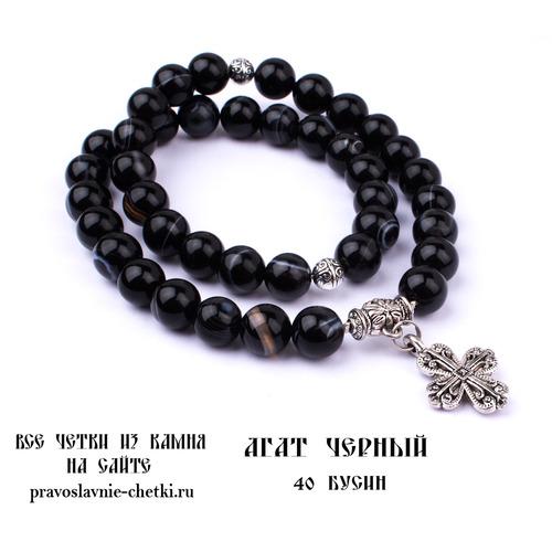 Православные четки из Агата Черного на 40 зерен (с крестом) d=10 (фото, вид 2)