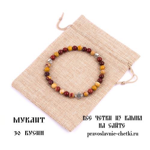Православные четки из Мукаита на 30 зерен (в форме круга) d=8 (фото, вид 2)