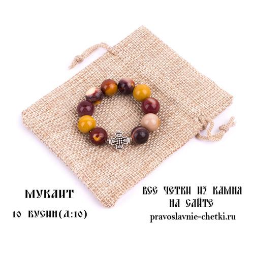 Православные четки из Мукаита на 10 зерен (перстные, D:10мм) (фото, вид 1)