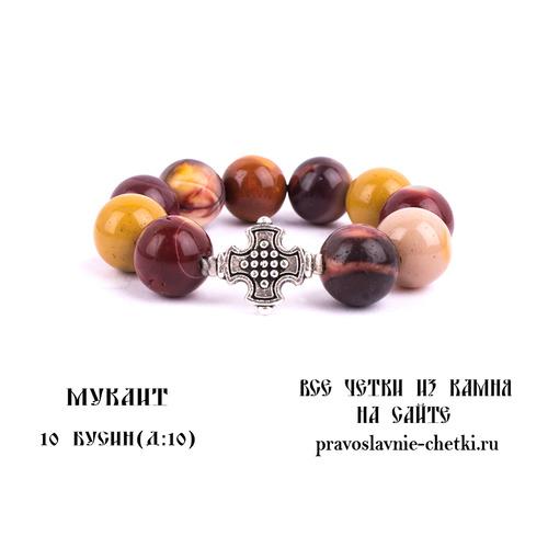 Православные четки из Мукаита на 10 зерен (перстные, D:10мм) (фото, вид 2)