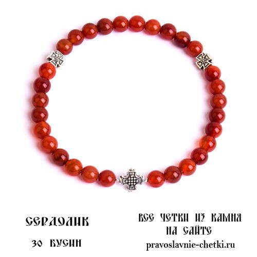 Православные четки из Сердолика на 30 зерен (в форме круга) d=8 (фото, вид 1)