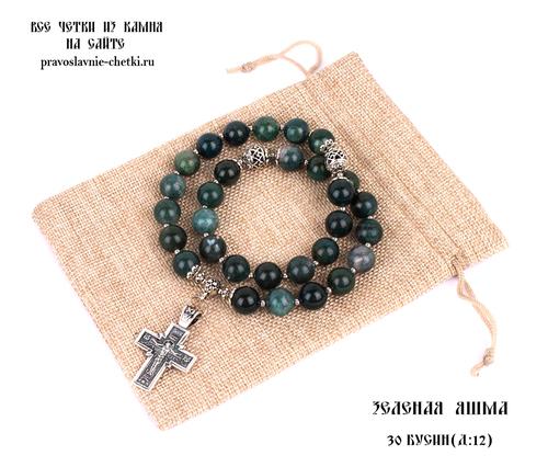 Православные четки из Яшмы Зеленой на 30 зерен ( D: 12 мм.) (фото, вид 2)