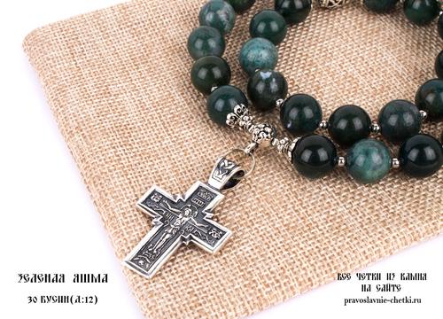Православные четки из Яшмы Зеленой на 30 зерен ( D: 12 мм.) (фото, вид 3)