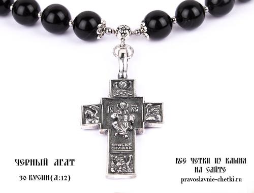 Православные четки из Агата Черного на 30 зерен ( D: 12 мм.) (фото, вид 2)