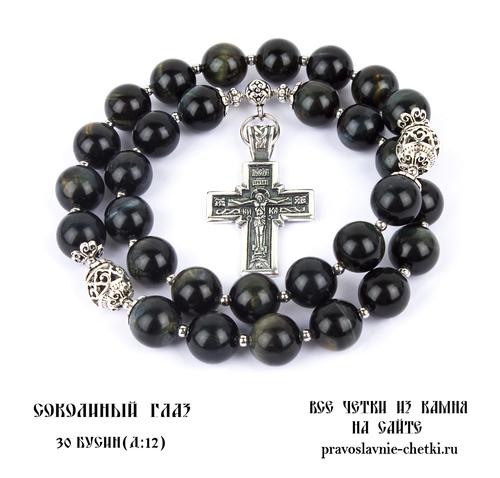 Православные четки из Соколиного Глаза на 30 зерен ( D: 12 мм.) (фото, вид 1)