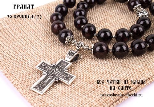 Православные четки из Граната на 30 зерен ( D: 12 мм.) (фото, вид 2)
