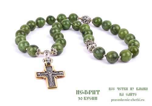 Православные четки из Нефрита на 30 зерен (крестом) 12 мм. (фото, вид 3)