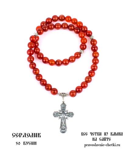 Православные четки из Сердолика на 50 зерен (с крестом) d=10 (фото, вид 1)