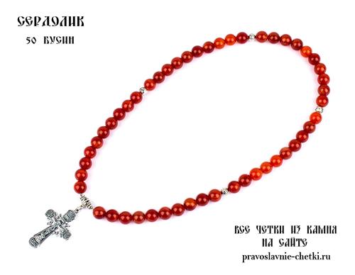 Православные четки из Сердолика на 50 зерен (с крестом) d=10 (фото, вид 2)