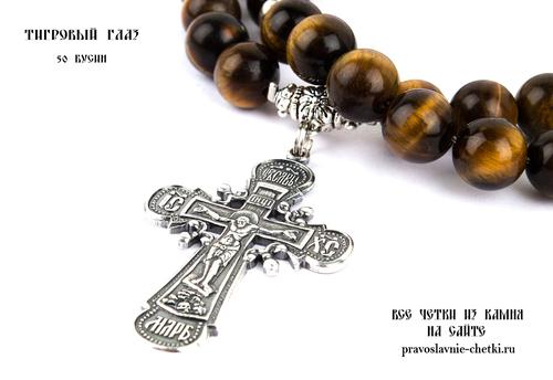 Православные четки из Тигрового Глаза на 50 зерен (с крестом) d=10 (фото, вид 1)