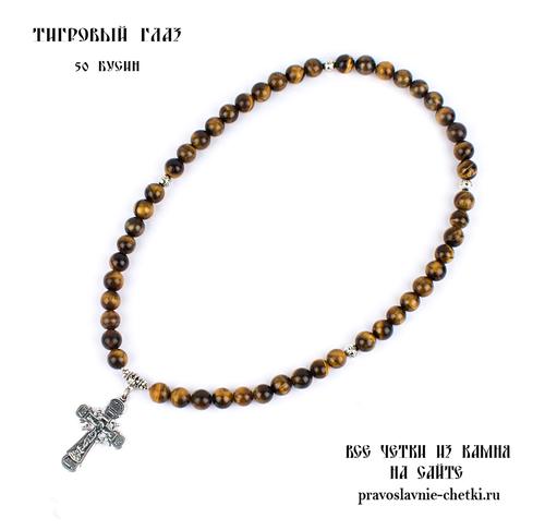 Православные четки из Тигрового Глаза на 50 зерен (с крестом) d=10 (фото, вид 2)