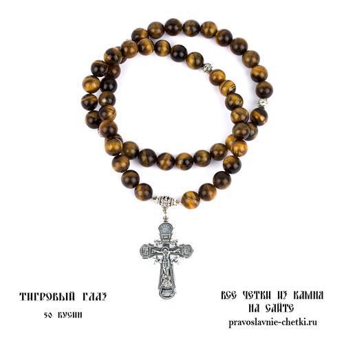 Православные четки из Тигрового Глаза на 50 зерен (с крестом) d=10 (фото, вид 3)