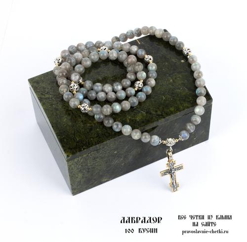 Православные четки из Лабрадорита на 100 зерен (с крестом) d=10 (фото, вид 5)