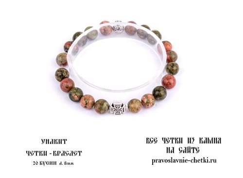 Православные четки-браслет из Унакита на 20 зерен (d=8 мм) (фото, вид 1)