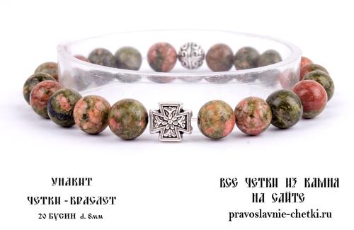 Православные четки-браслет из Унакита на 20 зерен (d=8 мм) (фото, вид 2)