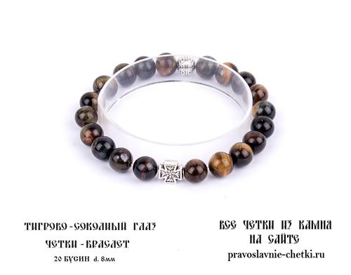 Православные четки-браслет из Тигрово-Соколиного Глаза на 20 зерен (d=8 мм) (фото, вид 1)