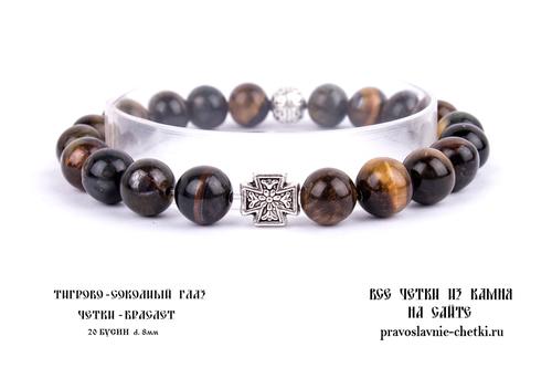 Православные четки-браслет из Тигрово-Соколиного Глаза на 20 зерен (d=8 мм) (фото, вид 2)