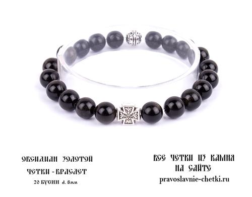 Православные четки-браслет из Обсидиана Золотого на 20 зерен (d=8 мм) (фото, вид 2)