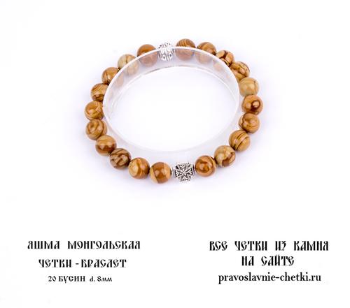 Православные четки-браслет из Яшмы Монгольской на 20 зерен (d=8 мм) (фото, вид 1)