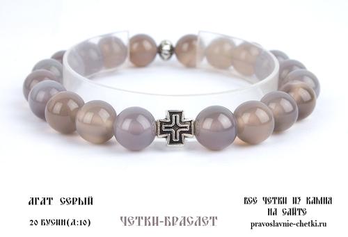 Православные четки-браслет из Агата Серого на 20 зерен (d=10 мм) (фото, вид 2)