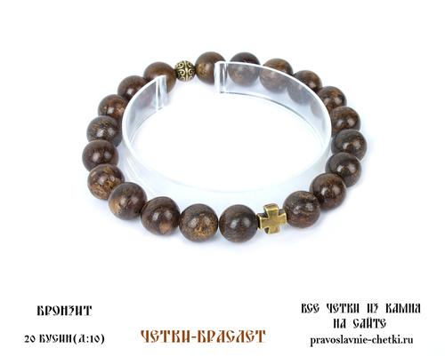 Православные четки-браслет из Бронзита на 20 зерен (d=10 мм) (фото, вид 2)