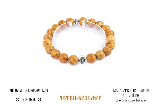 Православные четки-браслет из Яшмы Монгольской на 20 зерен (d=10 мм) (фото, вид 1)