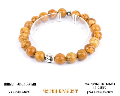 Православные четки-браслет из Яшмы Монгольской на 20 зерен (d=10 мм) (фото, вид 2)