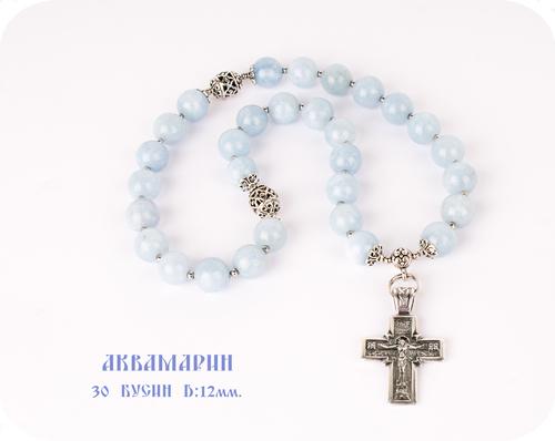 Православные четки из Аквамарина на 30 зерен ( D: 12 мм.) (фото, вид 1)