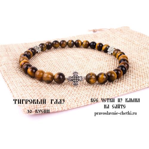 Православные четки из Тигрового Глаза на 30 зерен (круг) d: 8 мм.