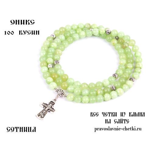 Православные четки из Оникса на 100 зерен (с крестом)