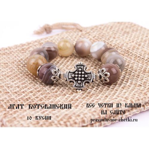 Православные четки из Агата Ботсванского на 10 зерен (перстные) (фото)