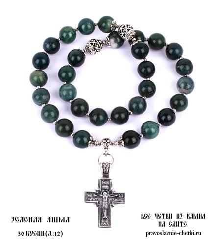Православные четки из Яшмы Зеленой на 30 зерен ( D: 12 мм.) (фото)