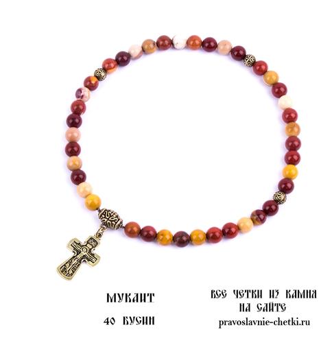 Православные четки из Мукаита на 40 зерен (с крестом) d=8